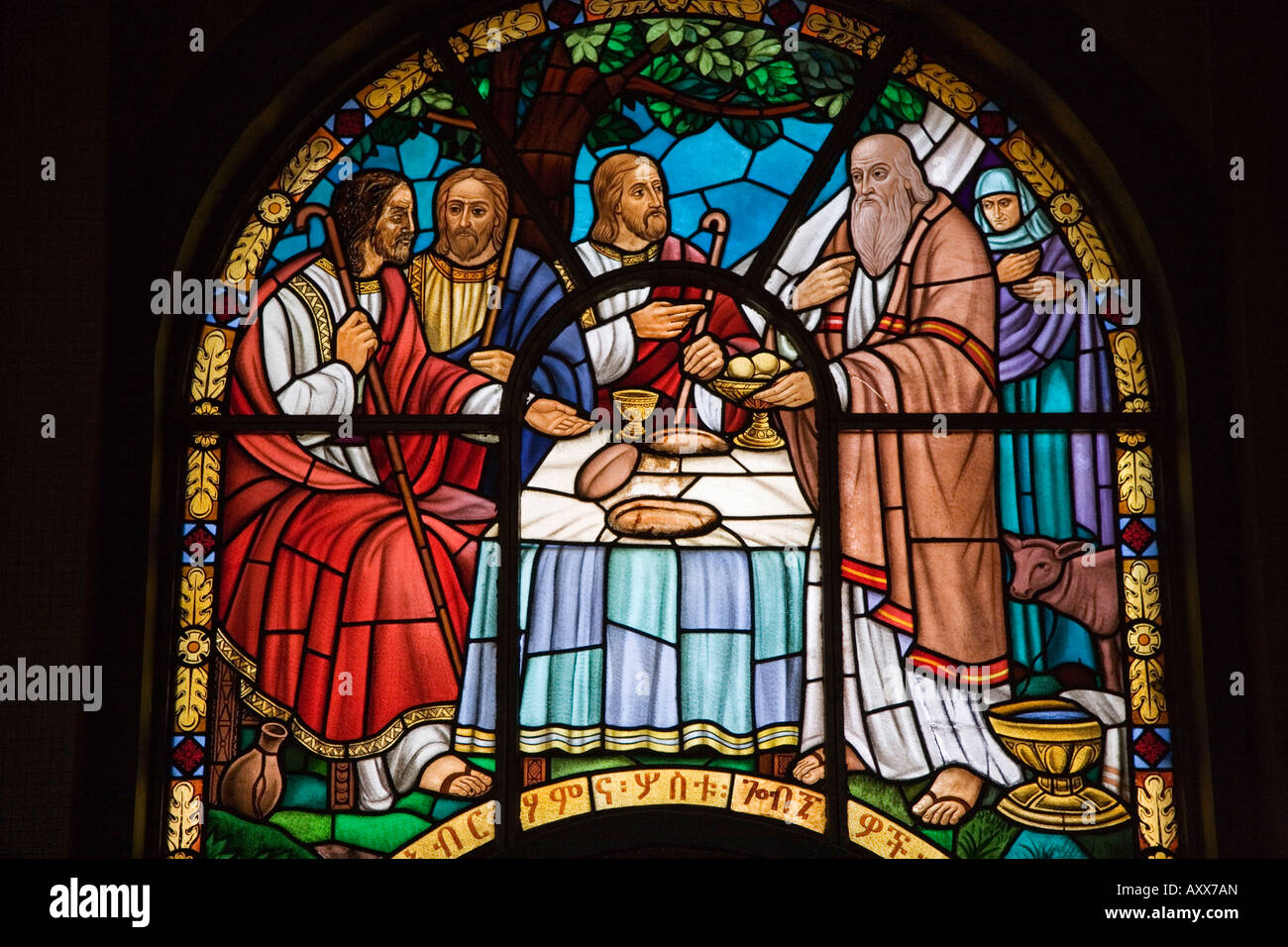 Stained Glass Window In Holy Trinity Cathedral, The