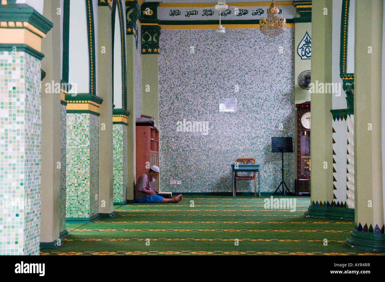 mount ayr muslim personals History of madinah munawwarah $1079  there is no muslim of true faith who does not feel himself called at all times by an overwhelming desire to  --- mount 'ayr.