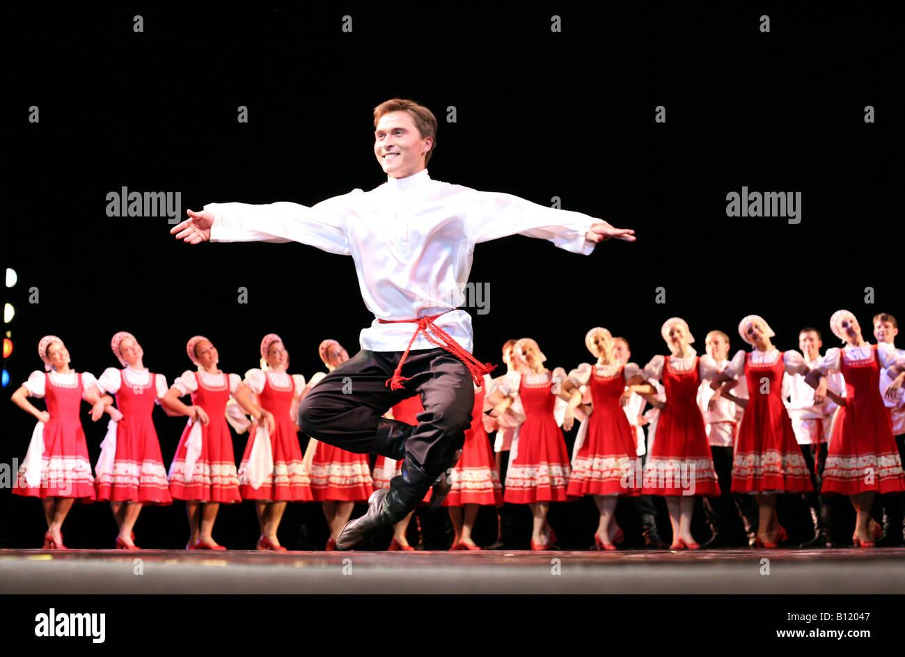 Igor Moiseyev Ballet Stock Photo Royalty Free Image