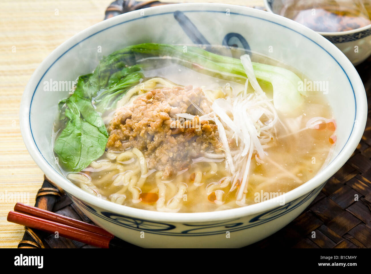 Tan Tan noodles Stock Photo, Royalty Free Image: 18104631 ...