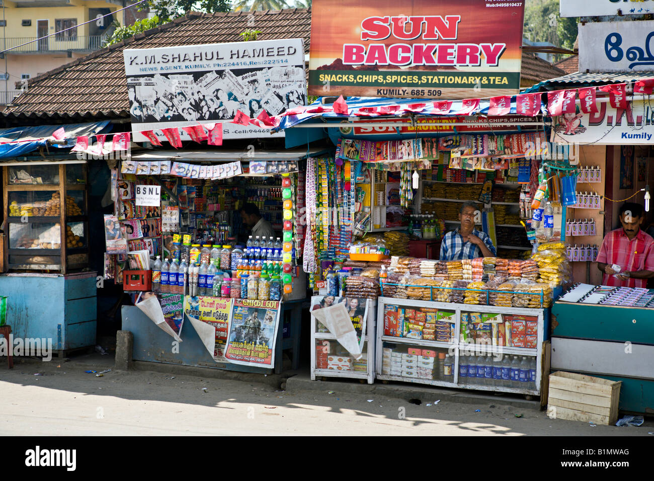 India kumily kerala tiny colorful shops selling snacks for City indian dining ltd t a spice trader