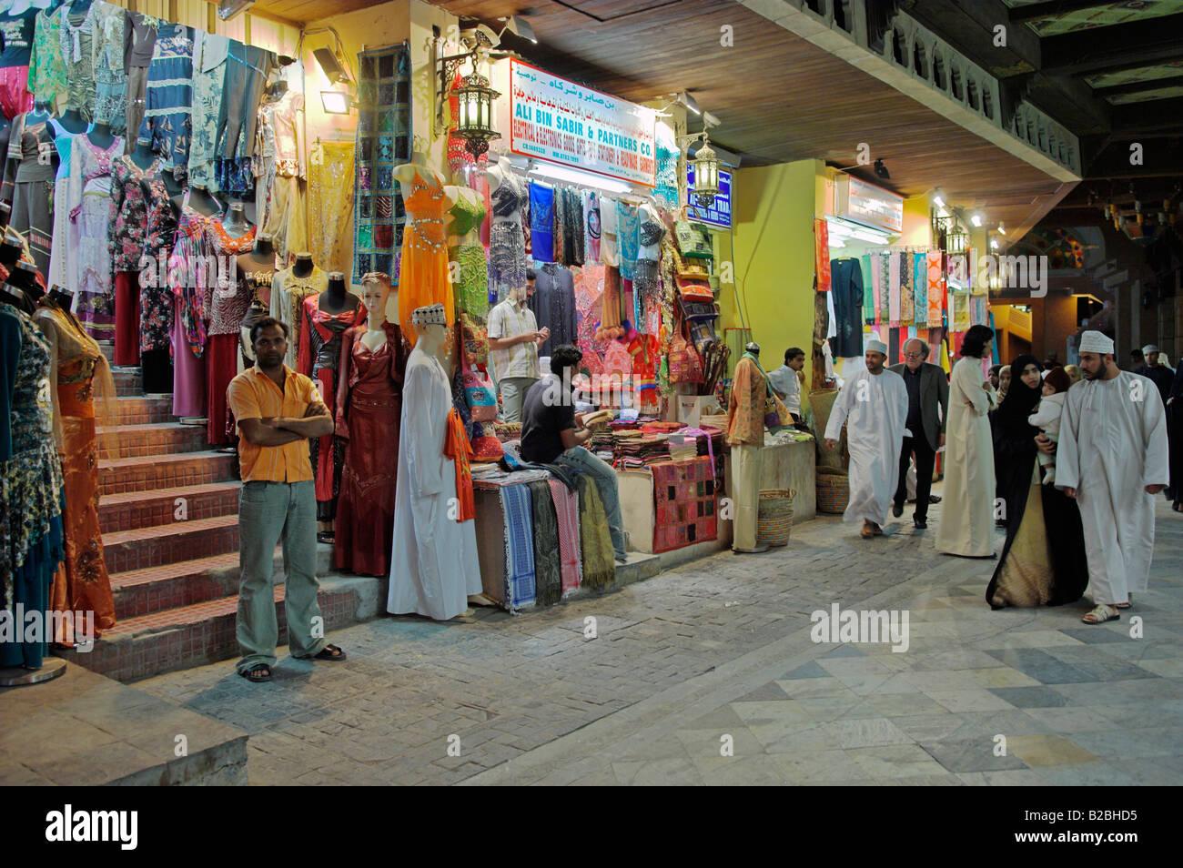Online shopping in muscat oman