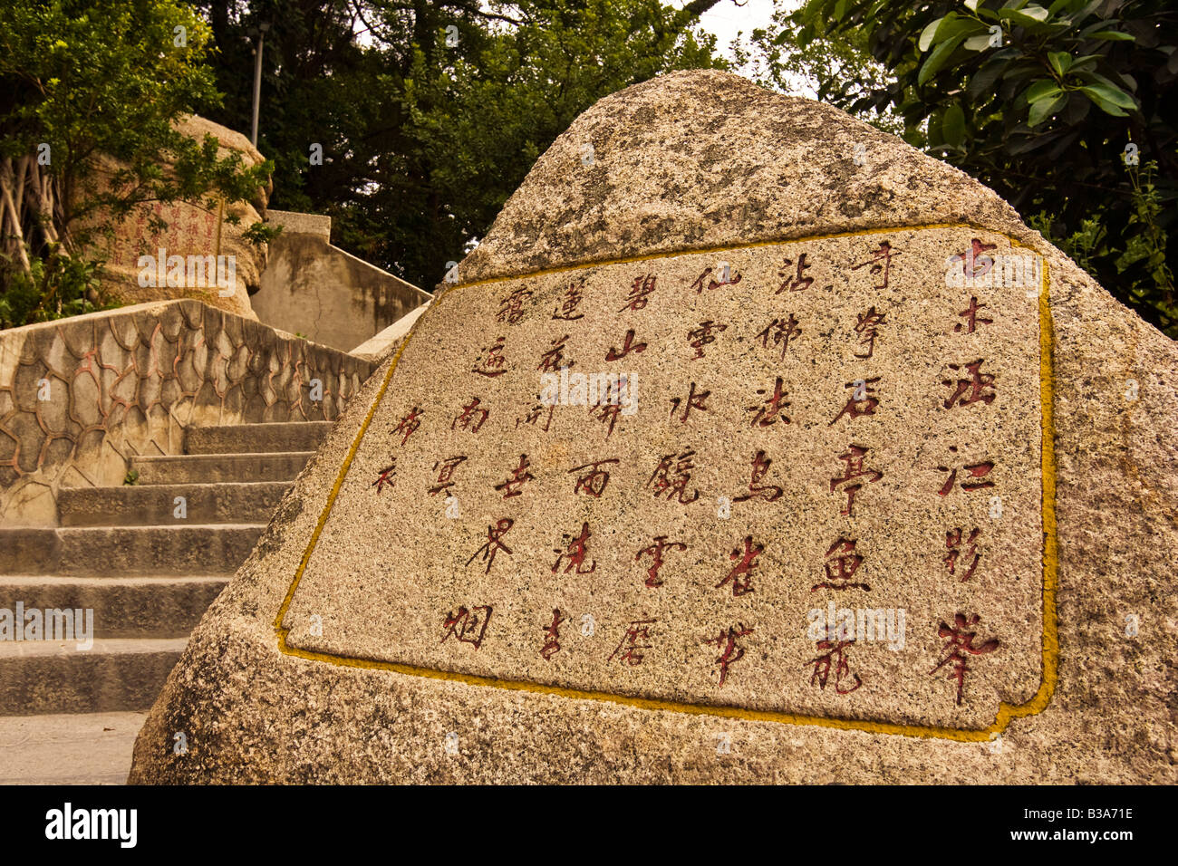 bhuddhism in china China is a large country in northern asia surrounded by russia, mongolia, tibet, burma and vietnam on the land side and the sea on the other according to.