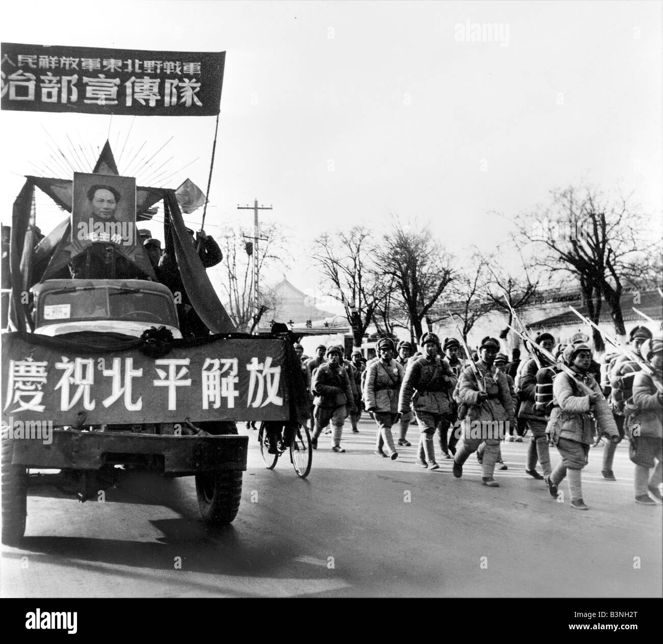 peking-chinese-communist-troops-enter-pe