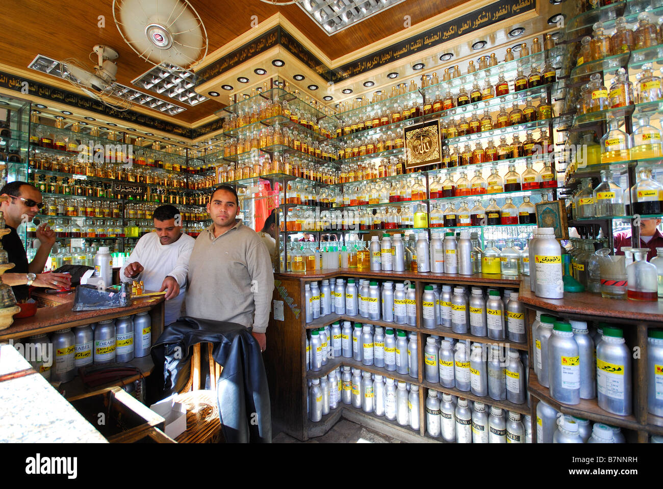 Cairo egypt a perfume shop at the khan el kalili bazaar for Shopping in cairo