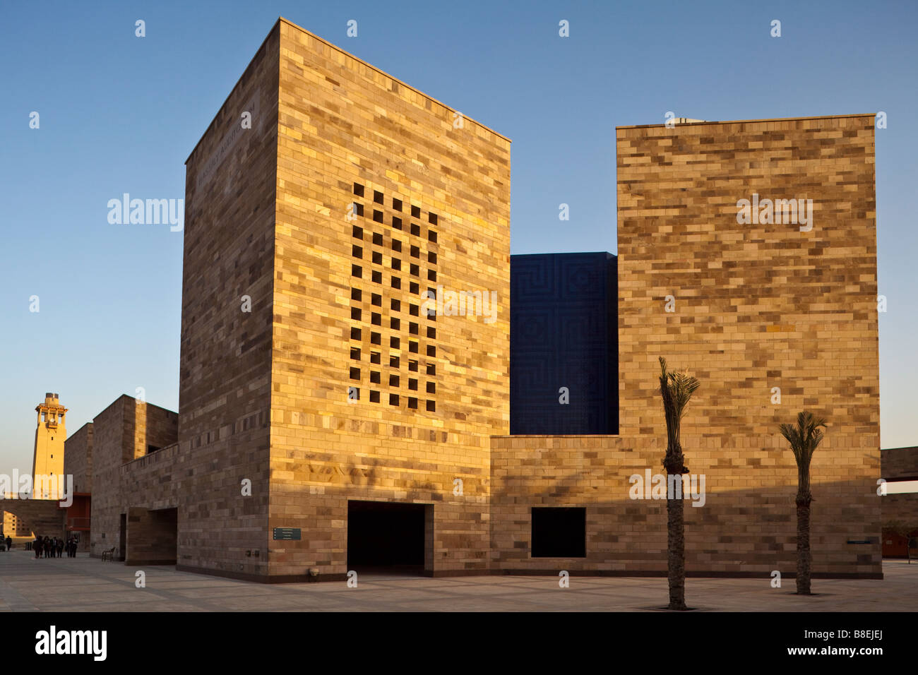 bassily auditorium american university in cairo new. Black Bedroom Furniture Sets. Home Design Ideas