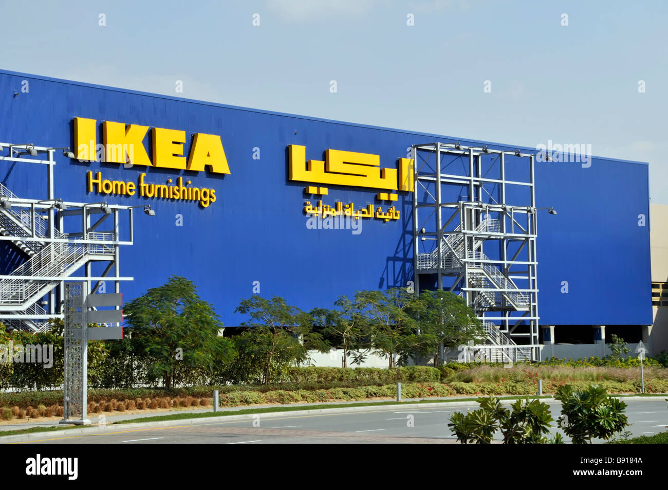 Ikea Dubai 28 Images Ikea Dubai Festival City United Arab Emirates Dinodxbdino From Athens