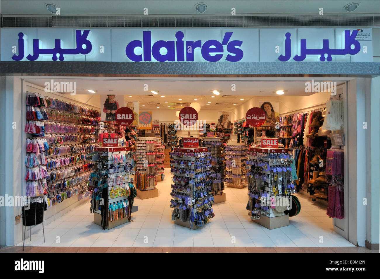 abu dhabi marina shopping mall claires store and shopfront with stock photo royalty free image. Black Bedroom Furniture Sets. Home Design Ideas