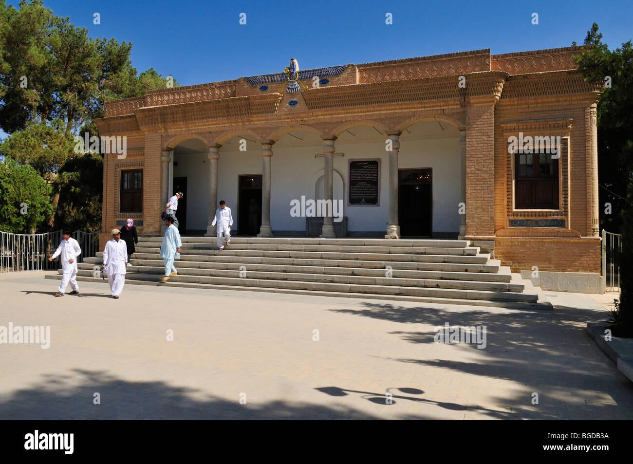 Zoroastrian Fire Temple, Zoroastrianism, Mazdanism, Yazd ...