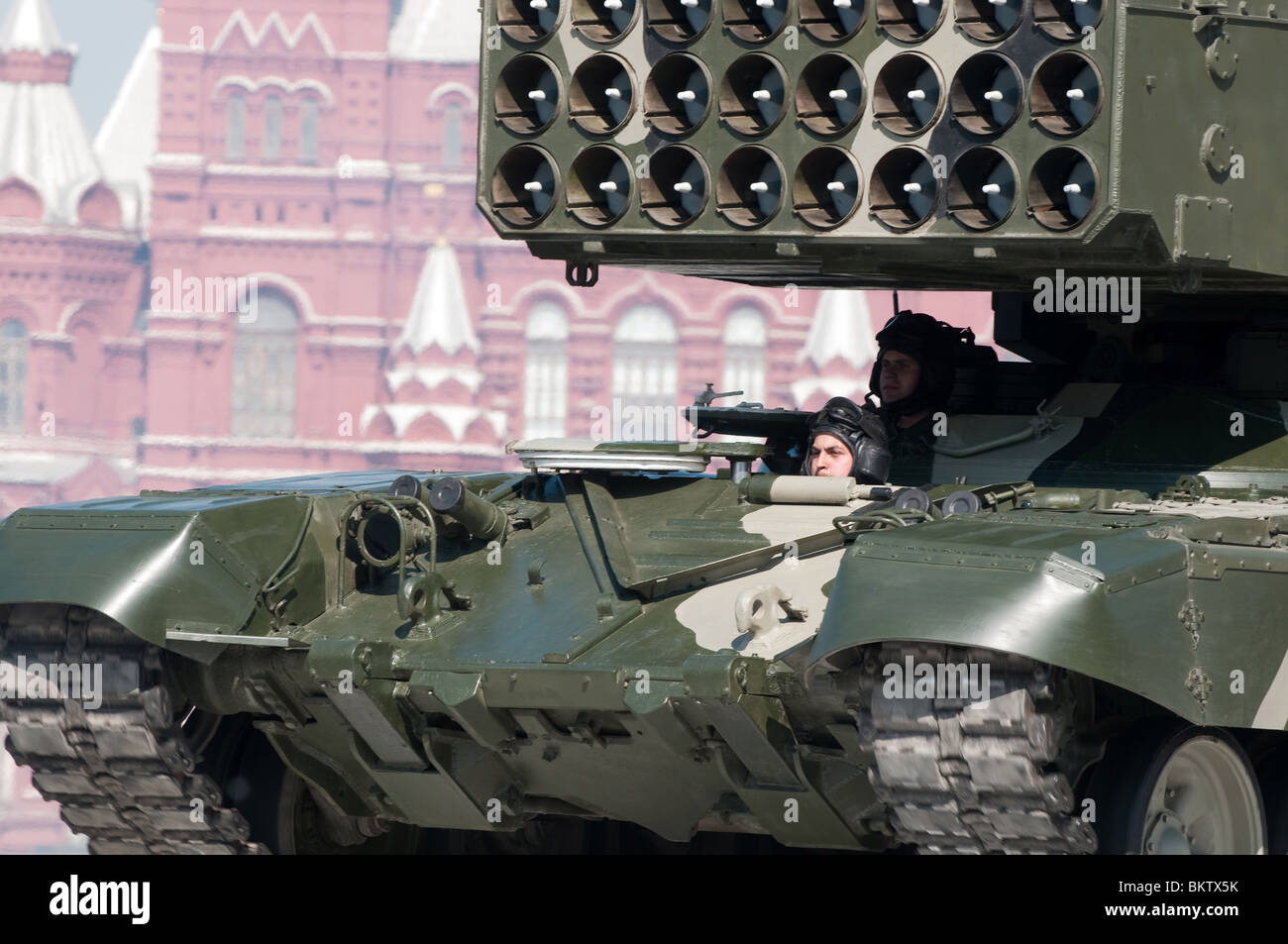 Heavy Flame Thrower System TOS-1, rocket launcher and ...