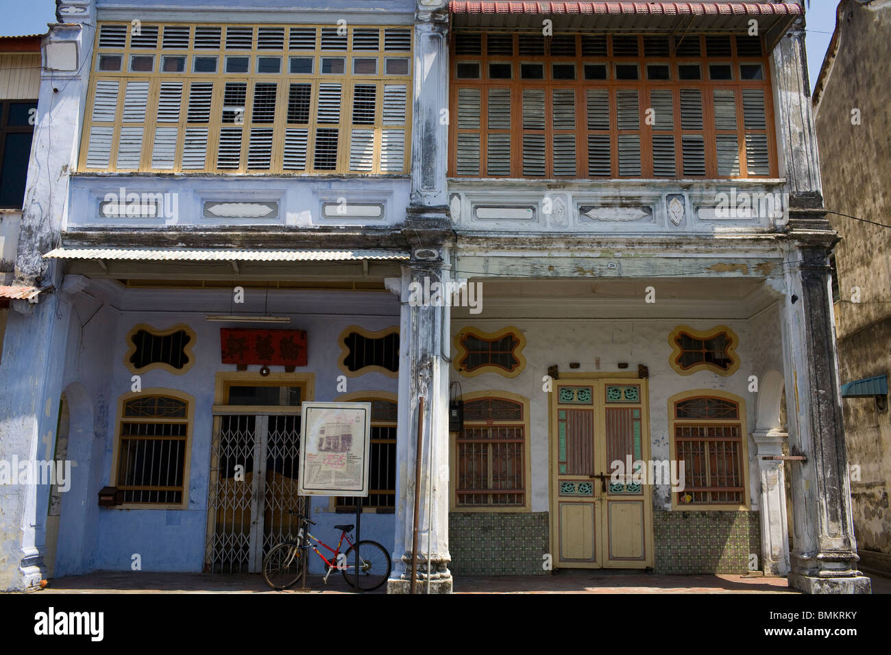 A traditional wooden house in the old chinese quarter of for Classic house kl