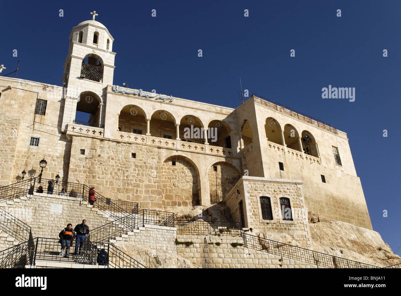 Greek Orthodox Monastery Sednaya Saidnaya Syria Arabia