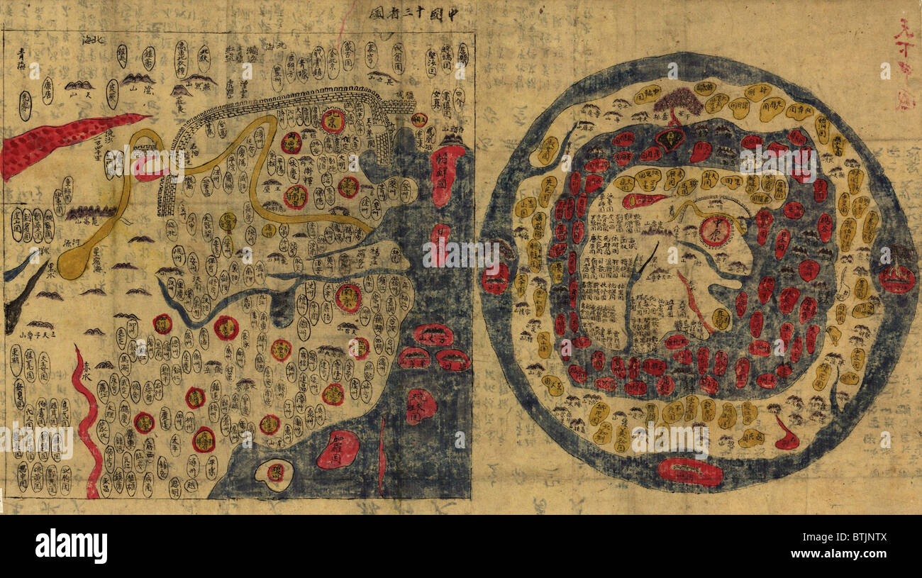 1800 Chinese maps of Ming Empire of China left and the World Stock Photo R