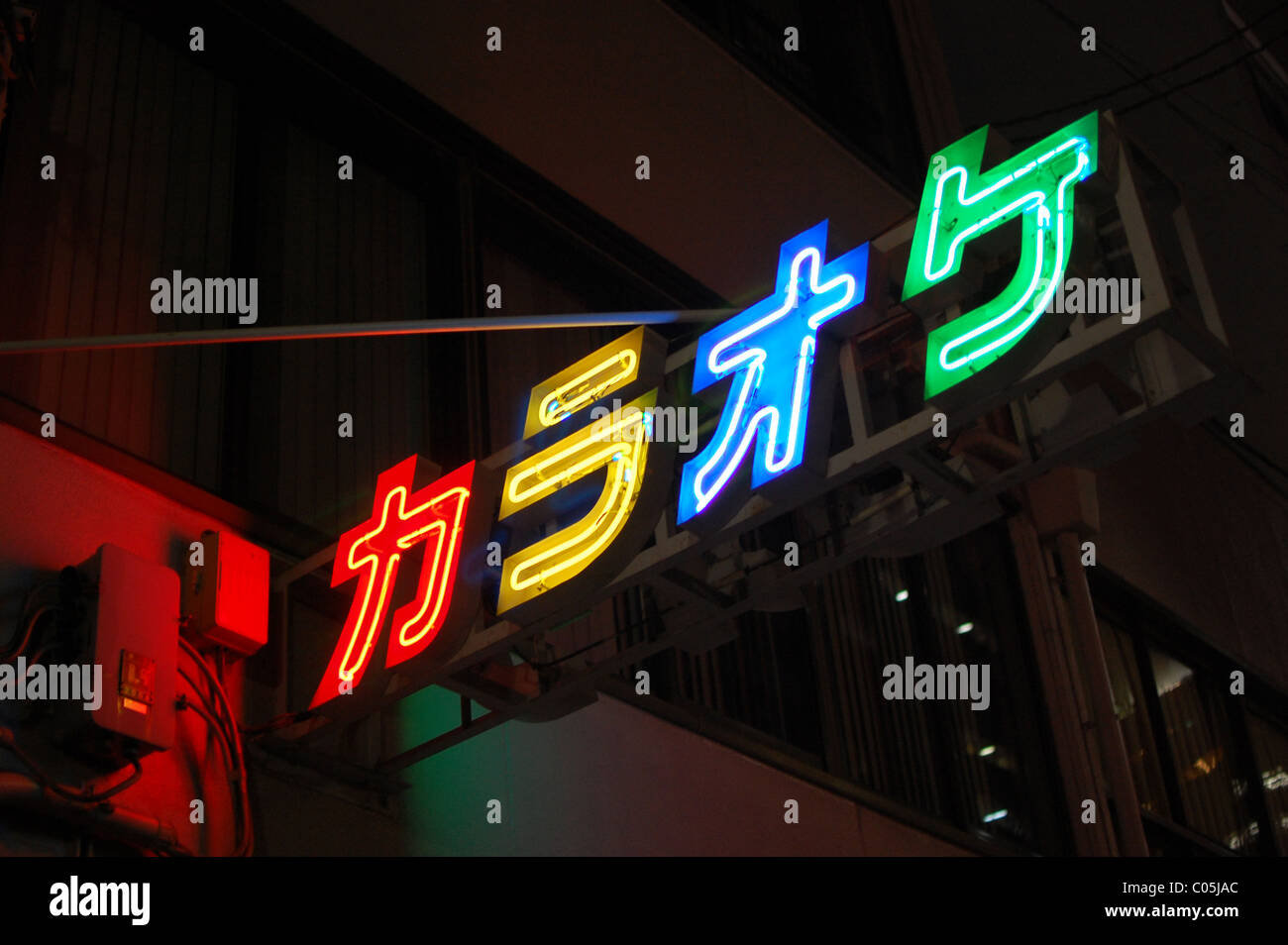 neon-sign-for-a-karaoke-bar-in-osaka-jap