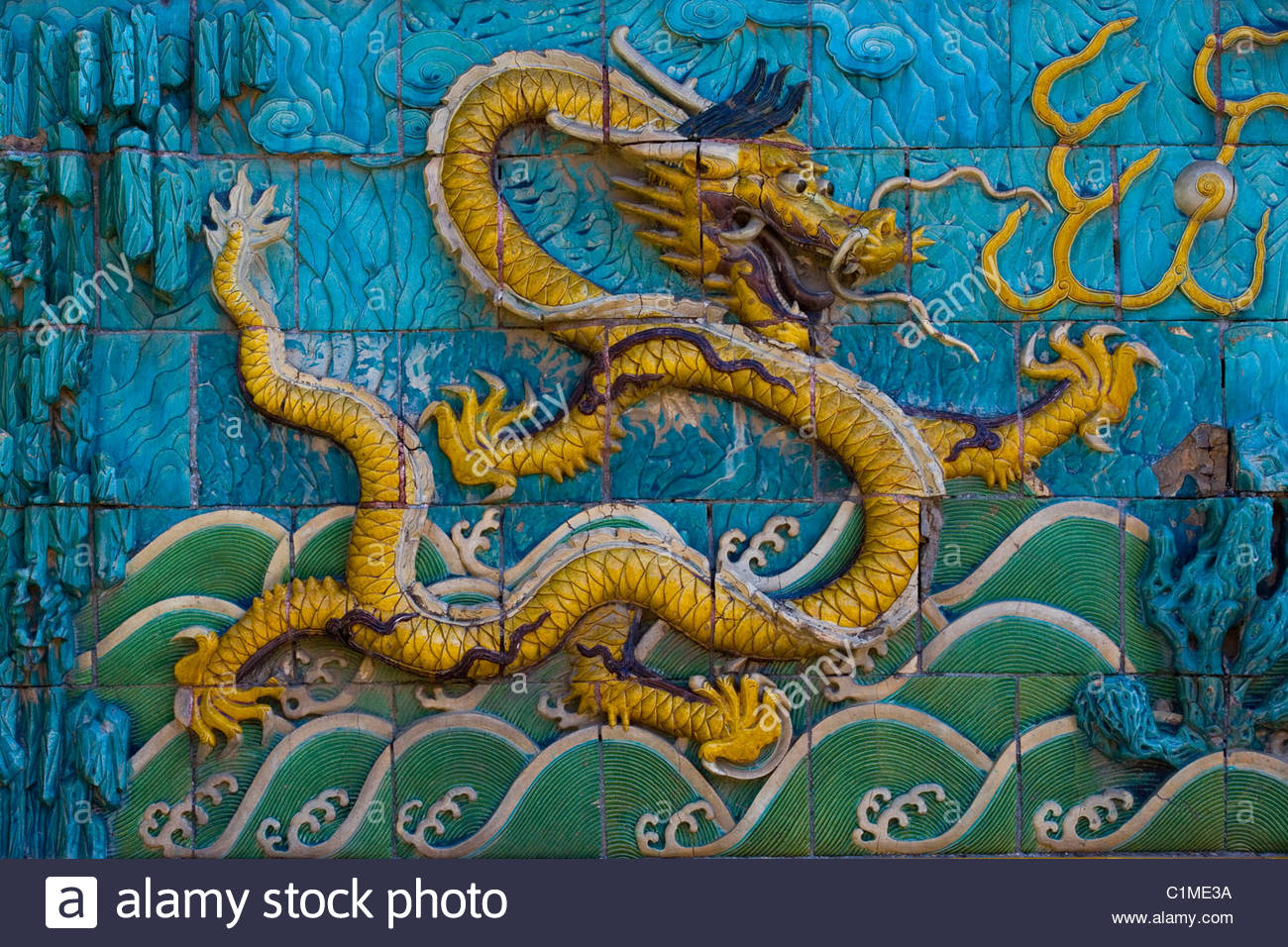 Nine Dragon Wall: Nine Dragon Wall, Forbidden City, Beijing, China Stock