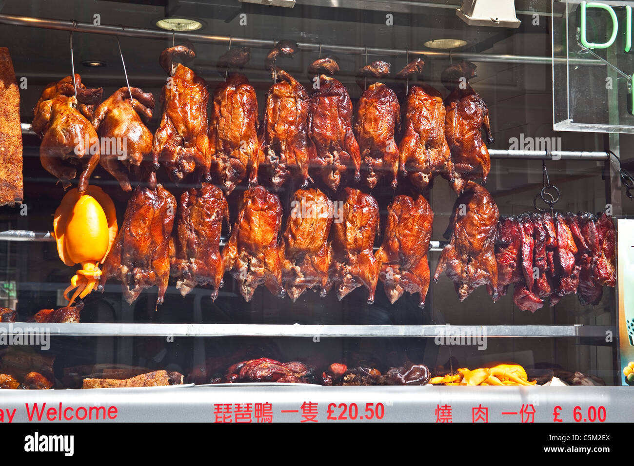 Gerrard Street London Chinese Restaurant