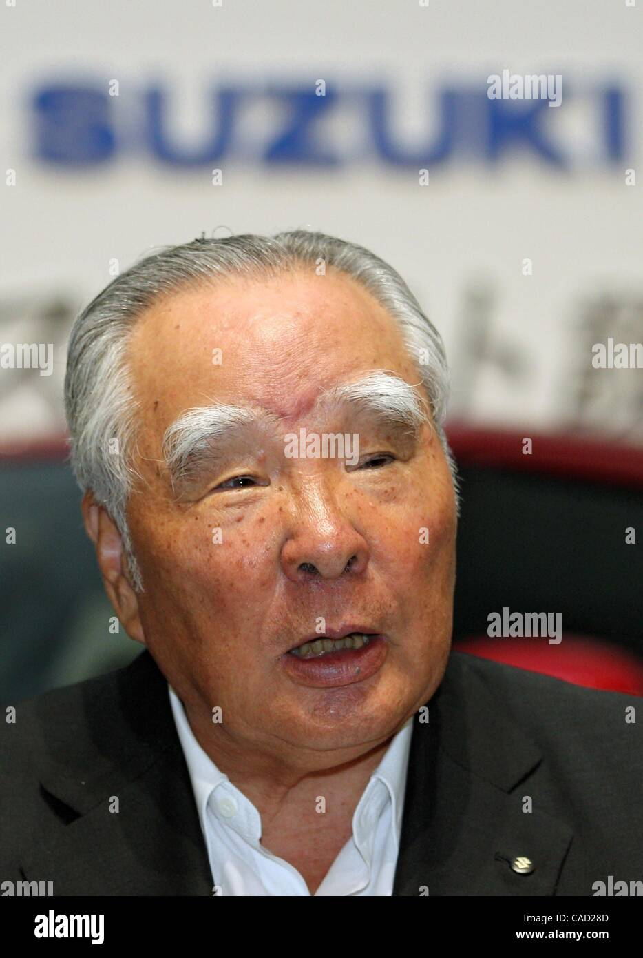 Suzuki Motor Corp Stock