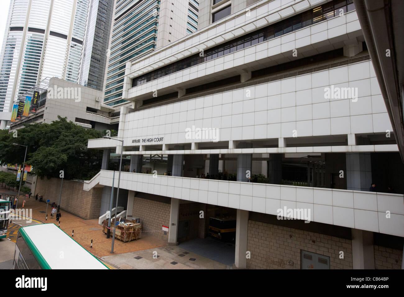 hong kong court jurisdiction Appellate court in hong kong hong kong or another common law jurisdiction there is hong kong fact sheets - judiciary.