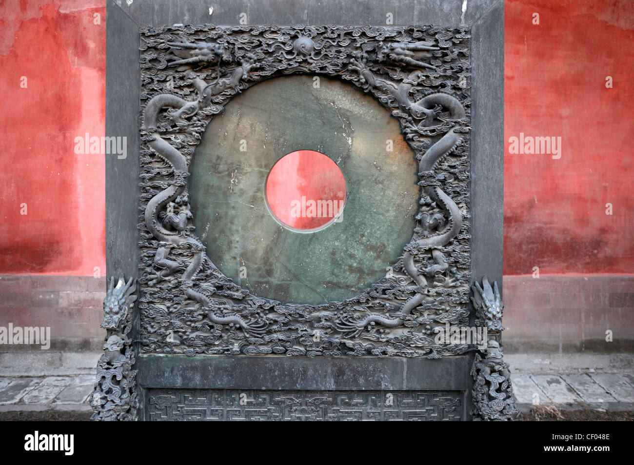 Feng Shui Jade disk set in exquisitely intricately carved frame Hall Of Mental Cultivation forbidden city beijing Stock Photo