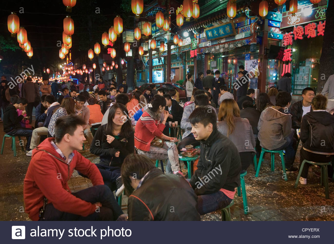 A Restaurant On Ghost Street In Dongzhimen District Beijing China Stock Photo Royalty Free