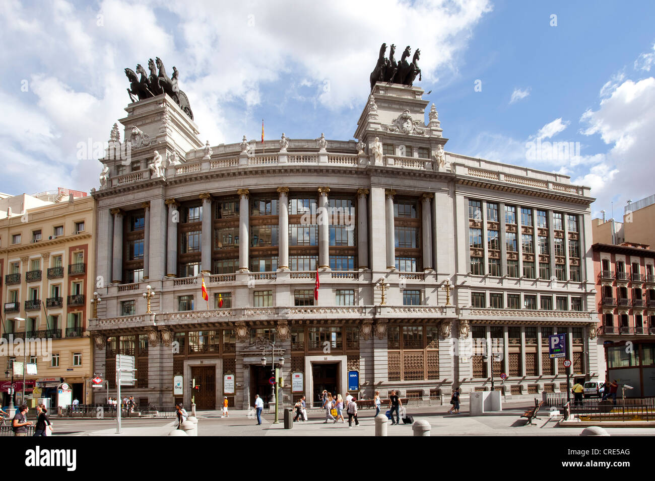 Subsidiary of the spanish bank bbva banco bilbao vizcaya for Banco bilbao vizcaya argentaria oficinas