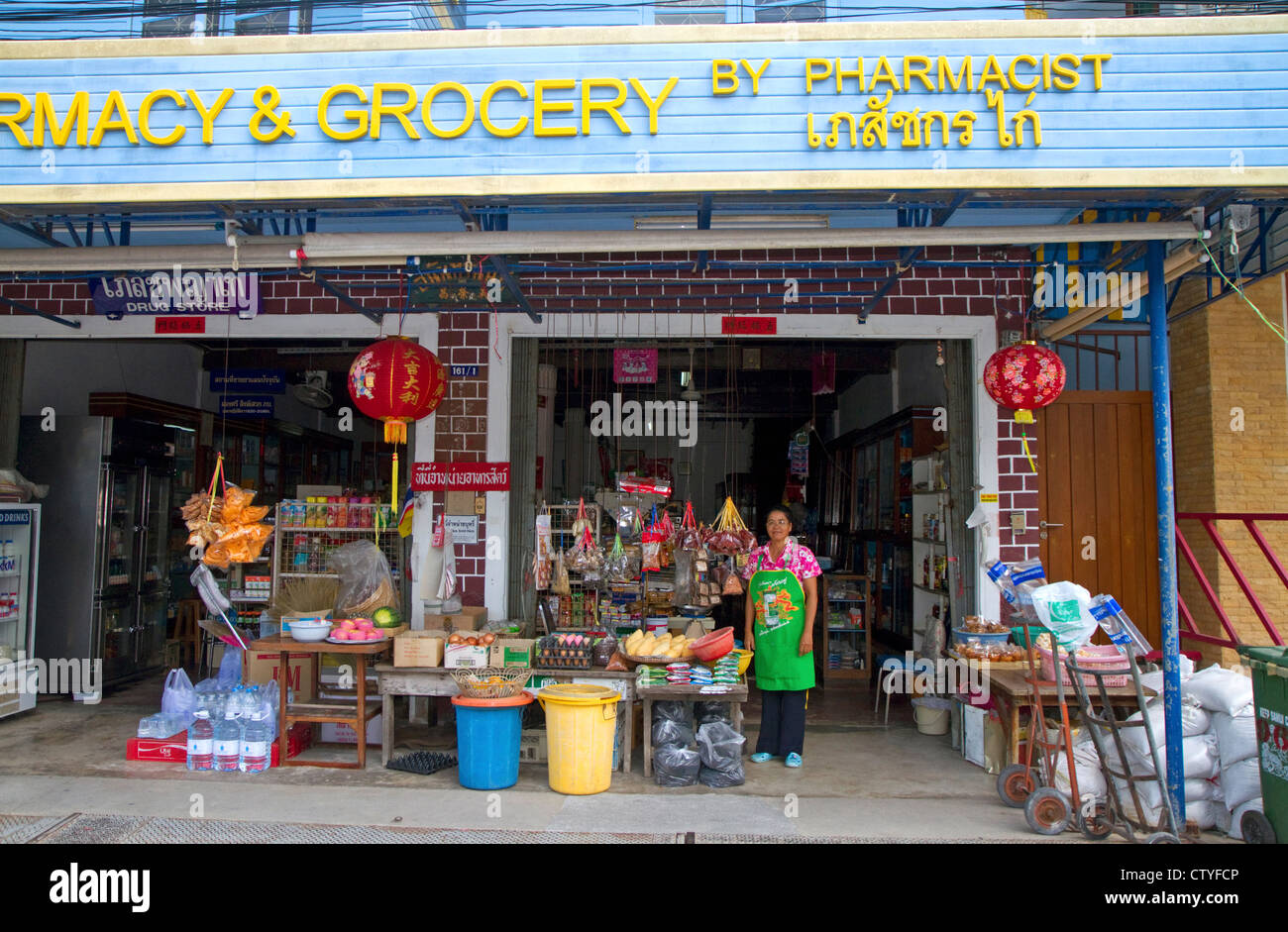 food retail in thailand Drawing on the big middle theory of retail evolution, an analysis of secondary  and primary survey data on thai shopping behavior seeks to understand the shift .