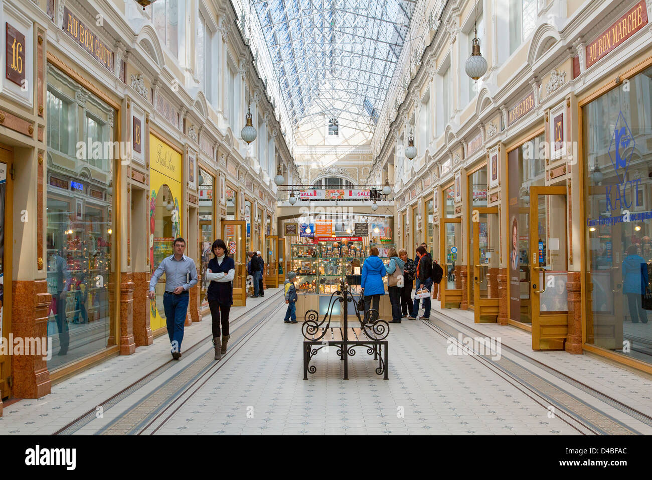 st petersburg passazh shopping centre along nevsky prospekt street stock photo royalty free. Black Bedroom Furniture Sets. Home Design Ideas
