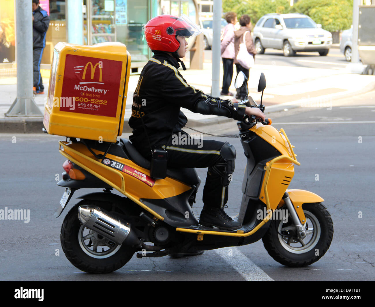 south-korea-mcdonalds-delivery-service-o