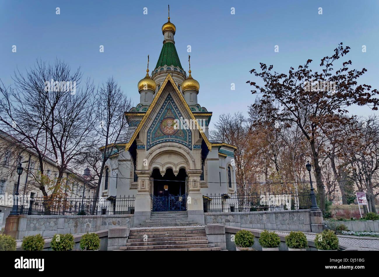 Sofia - the Capital of Bulgaria