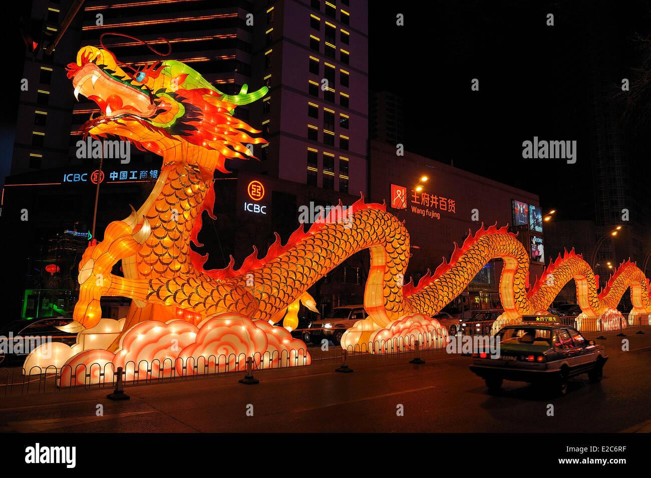 China, Qinghai, Xining, Chinese New Year festival ...