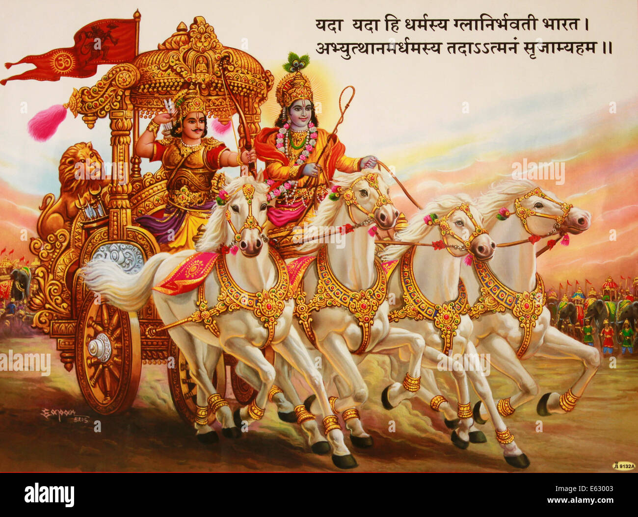 painting depicting the scene in Bhagavad gita where Lord Krishna enters the battle field with Arjuna. Also called Stock Photo