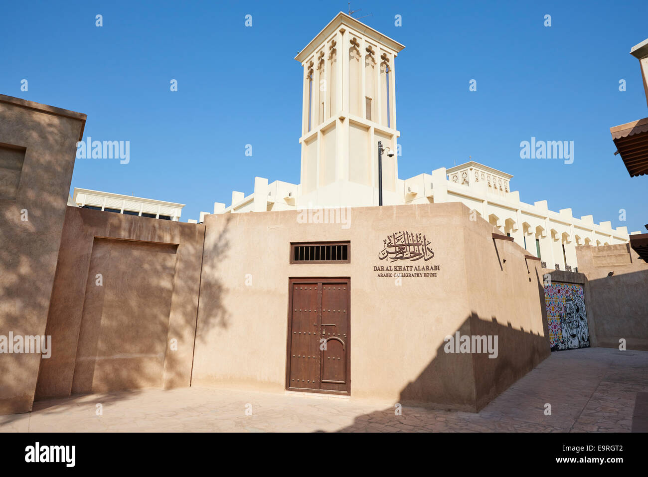 Arabic calligraphy house in the al bastakiya historic for Home of architecture uae