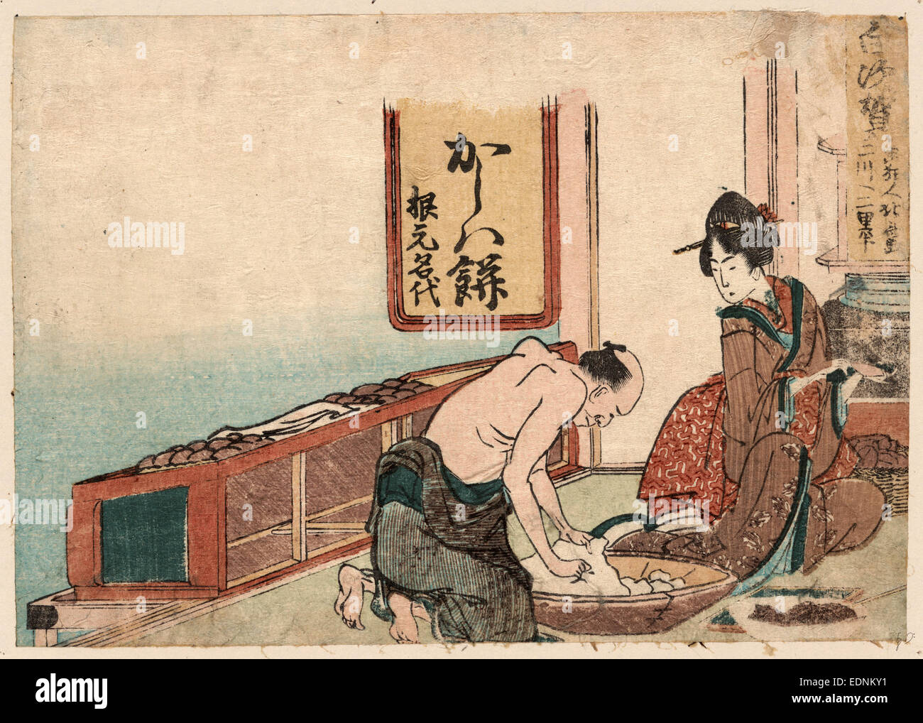 Shirasuka, Katsushika, Hokusai, 1760-1849, artist, 1804 ... Hokusai Woman