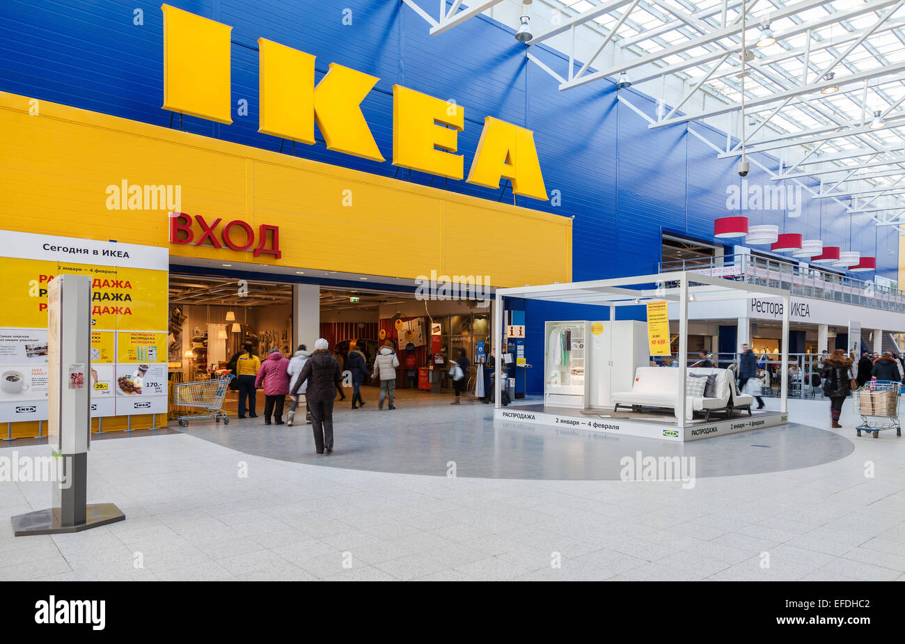 ikea samara store ikea is the world 39 s largest furniture. Black Bedroom Furniture Sets. Home Design Ideas