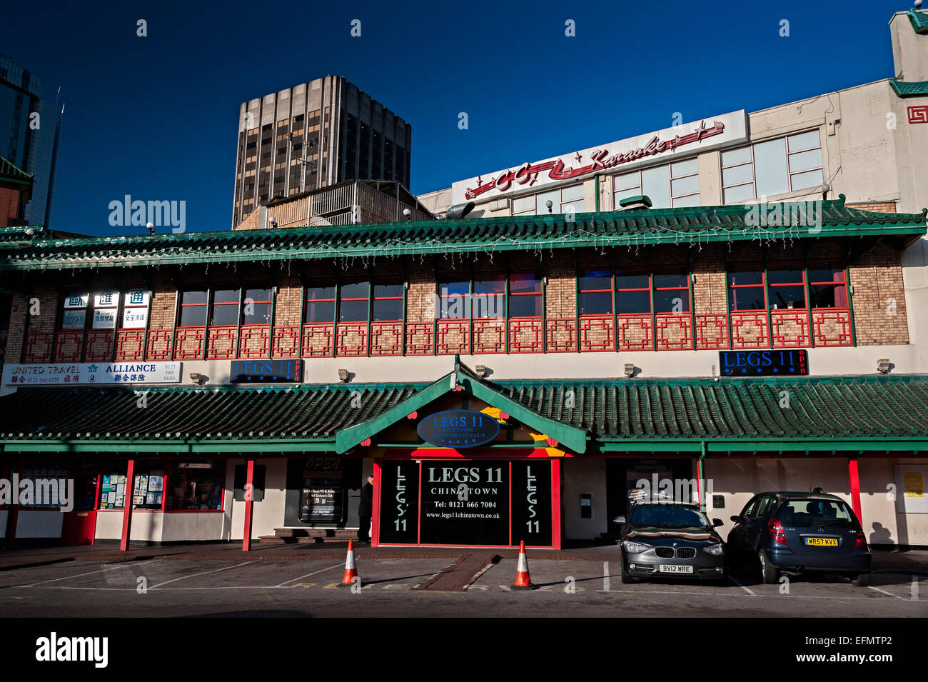 Shops china town birmingham city and home of legs 11 lap for Asian cuisine hoover al