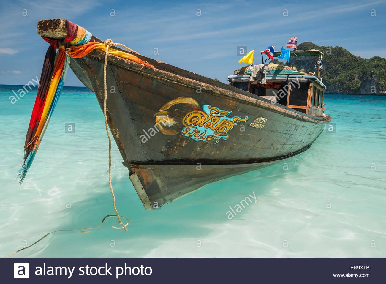 long-tail-boat-thailand-EN9XTB.jpg