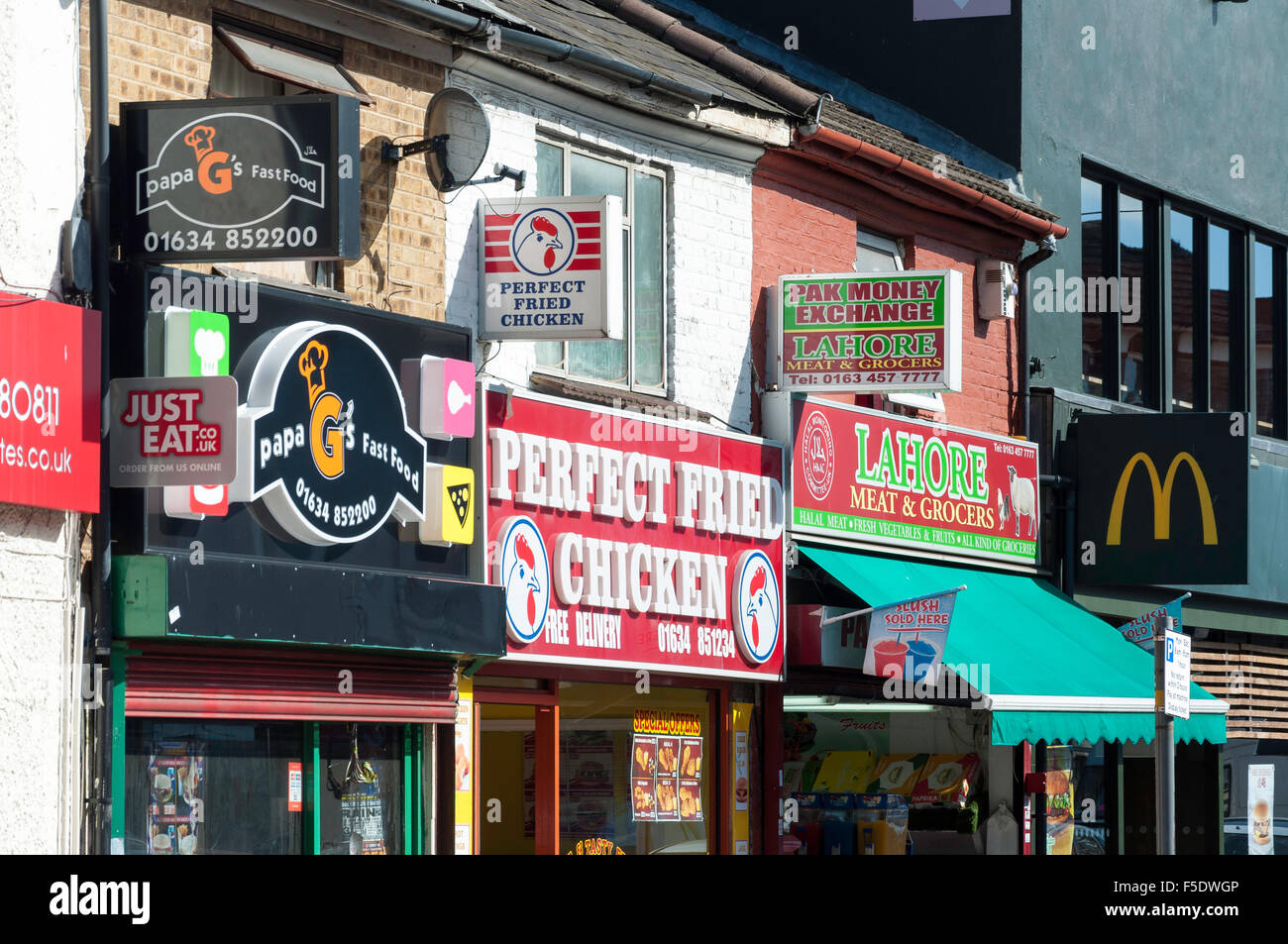 fast food signs gillingham high street gillingham kent