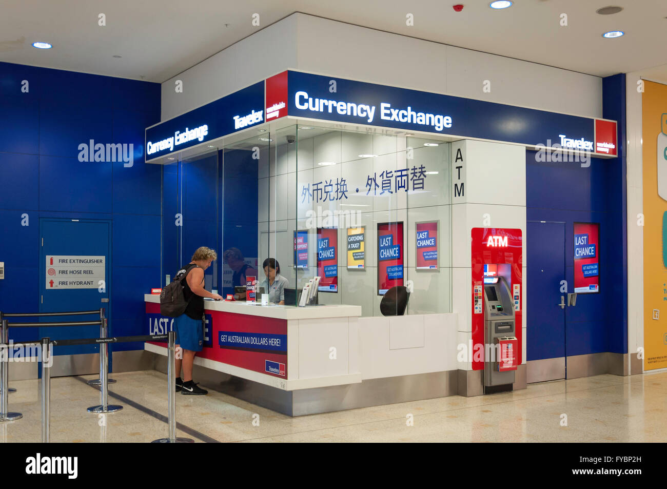 Currency house forex trading