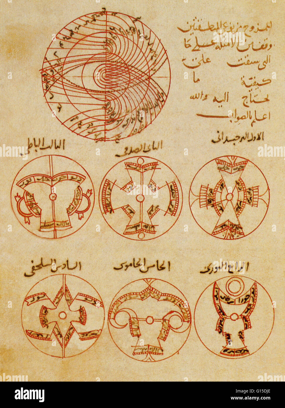"""Treatise on the Astrolabe,"" a Seljuk-illustrated Arabic manuscript in naskh script, copied by Mahmud bin Muhammad Stock Photo"