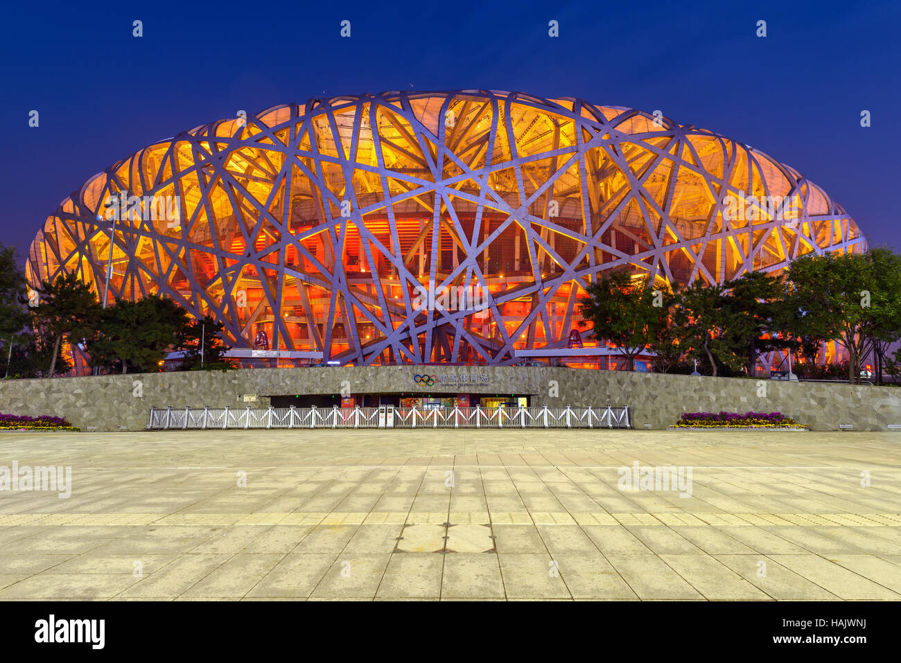 Beijing National Stadium - A front wide-angle night view of Beijing National Stadium, also known as Bird's Nest, Stock Foto