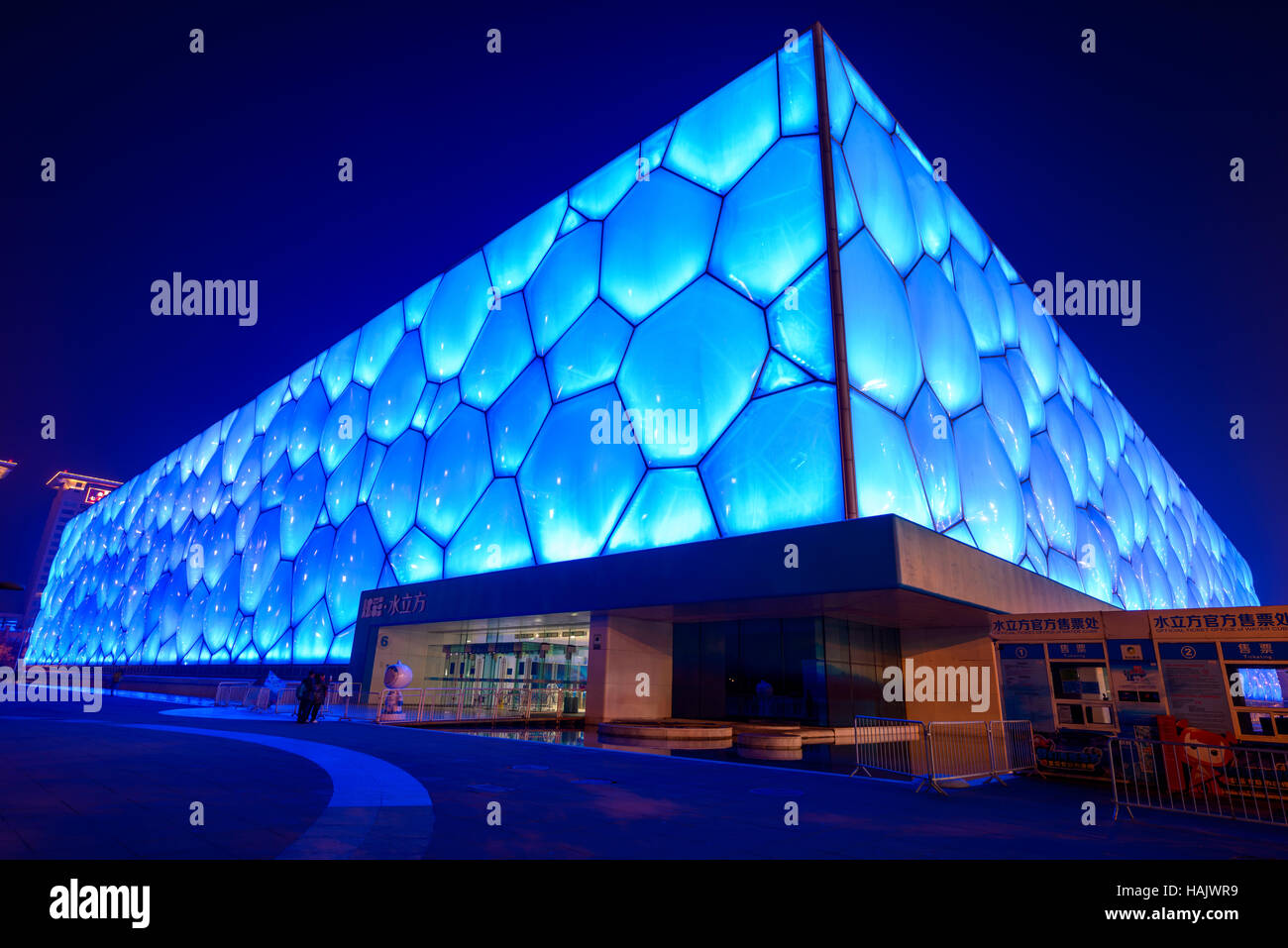 Water Cube - A wide-angle night view of Beijing National Aquatics Center, also known as Water Cube, at Olympic Park, Stock Foto