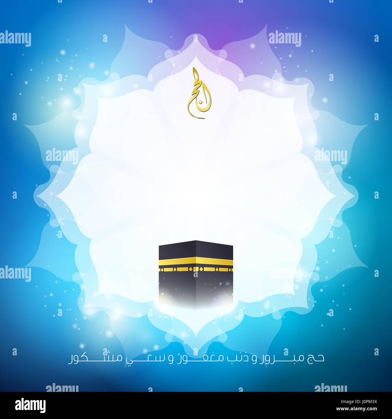 Umrah Banner: Kaaba Hajj Greeting Background Stock Vector Art