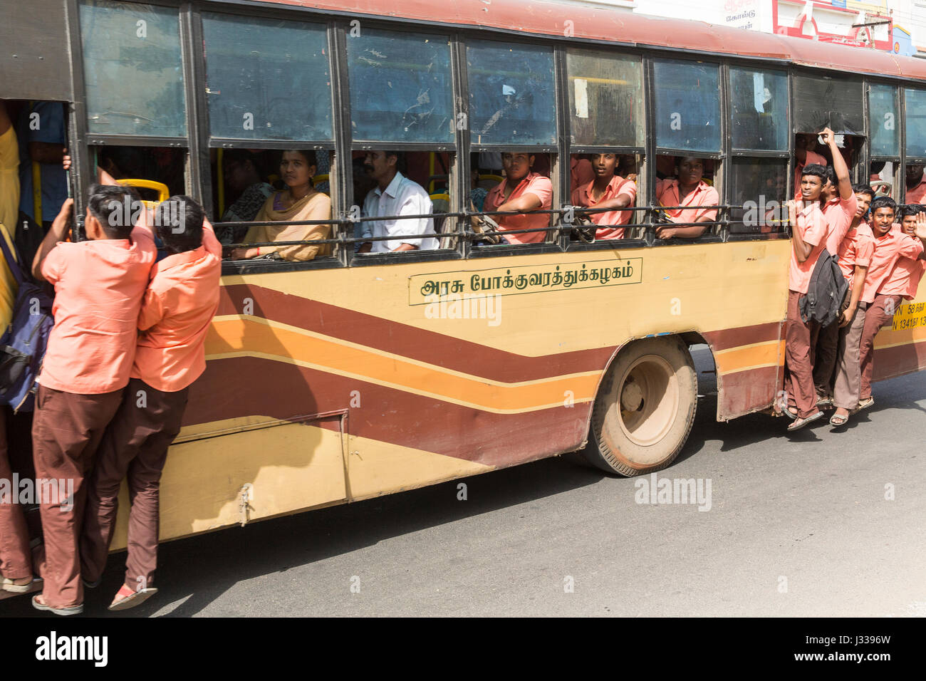a journey by an overcrowded bus Short essay on a journey in an overcrowded bus (free to read) most of the buses in delhi are overcrowded traveling by a dot's bus is an ordeal last sunday, i had to experience such an ordeal.