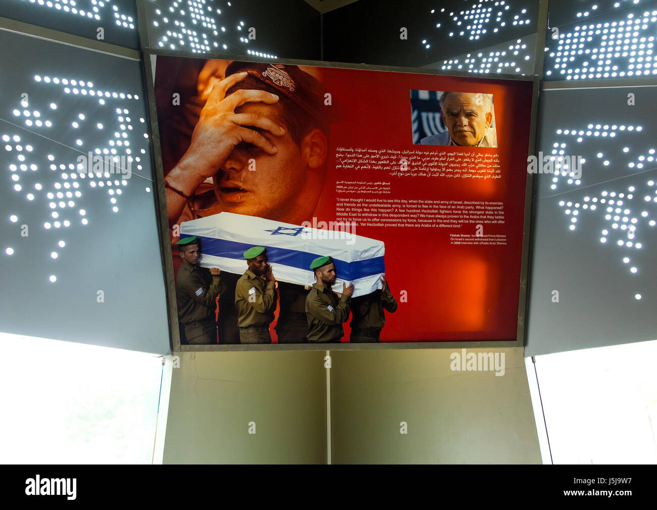 Israeli soldiers pictures in the war museum operated by Hezbollah called the tourist landmark of the resistance - Stock-Bilder