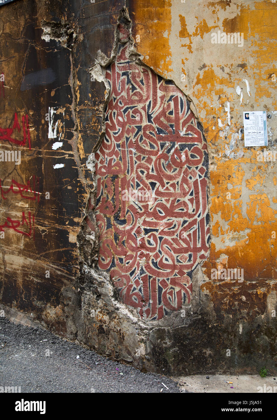 Graffitis on a wall in Mar Mikhael, Beirut Governorate, Beirut, Lebanon - Stock-Bilder