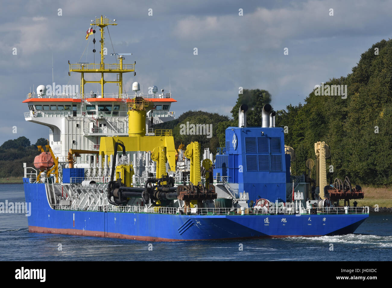 Chinese Hopperdredger Tong Xu Stock Photo