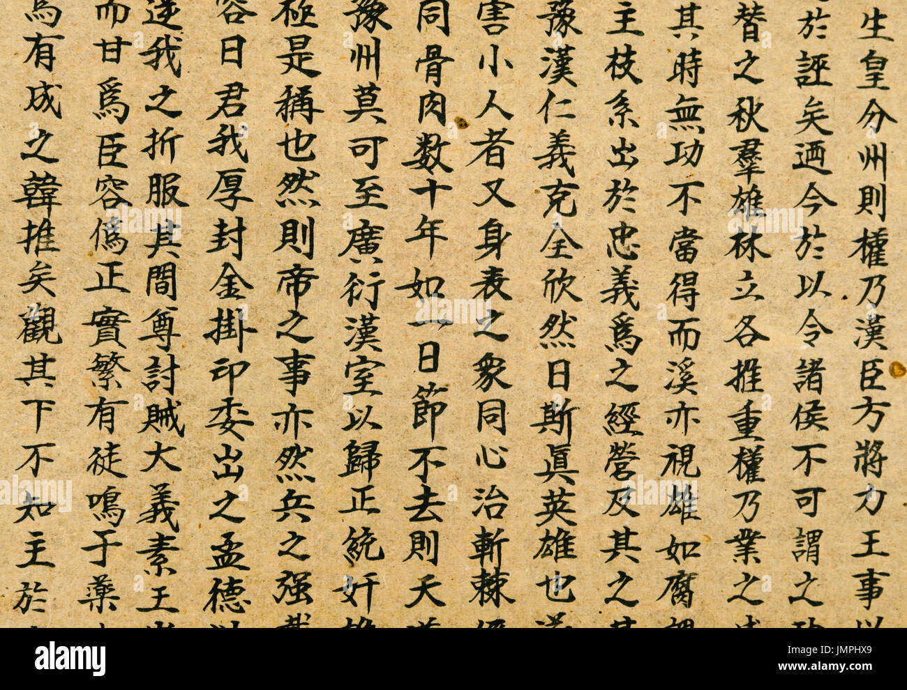 chinese literature 3 essay Strong essays 1146 words | (33 pages)  - in the norton anthology of world literature, indian and chinese ancient histories are shown to share several distinct.