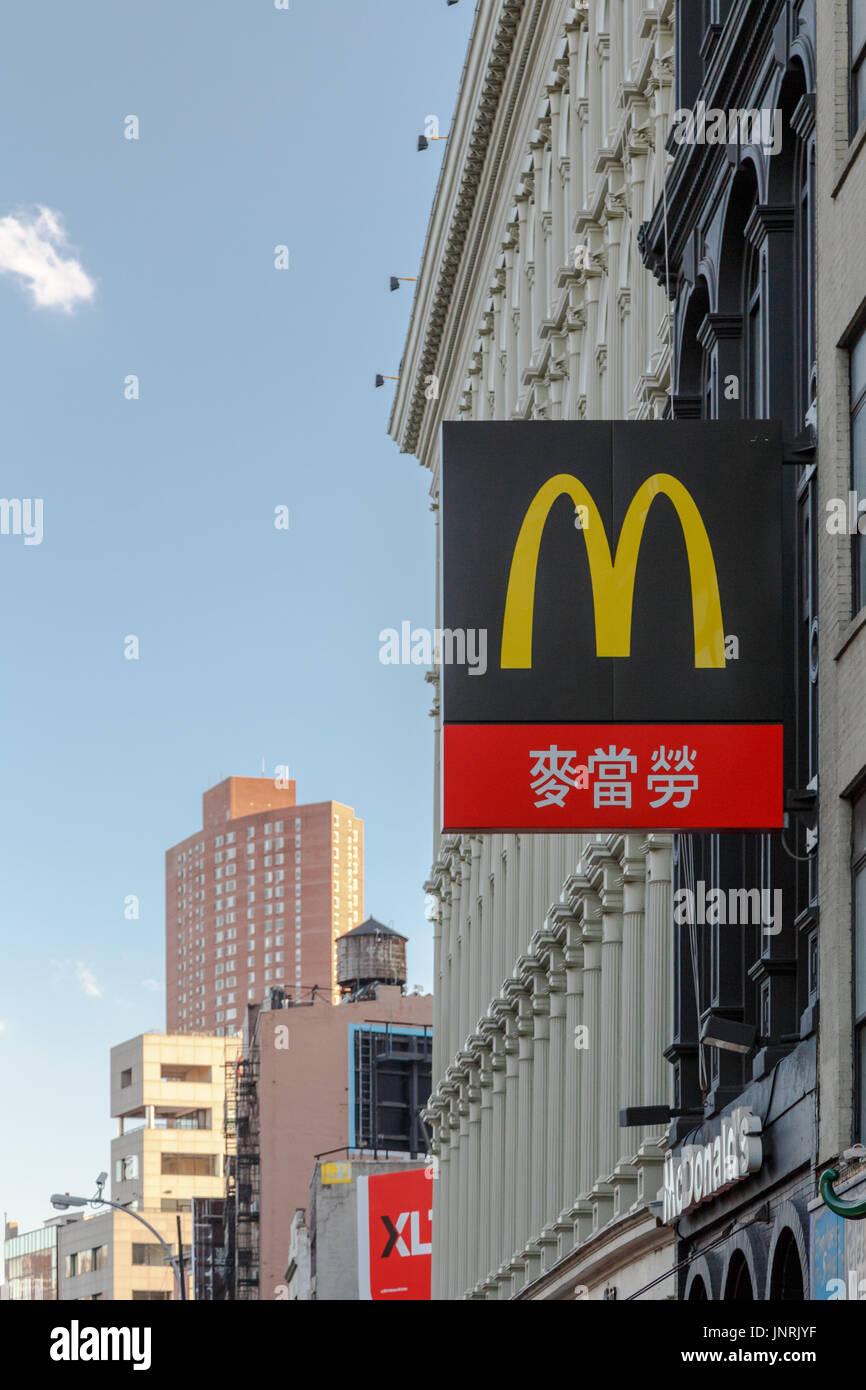Mcdonalds Restaurant Usa Sign Stock Photos Amp Mcdonalds