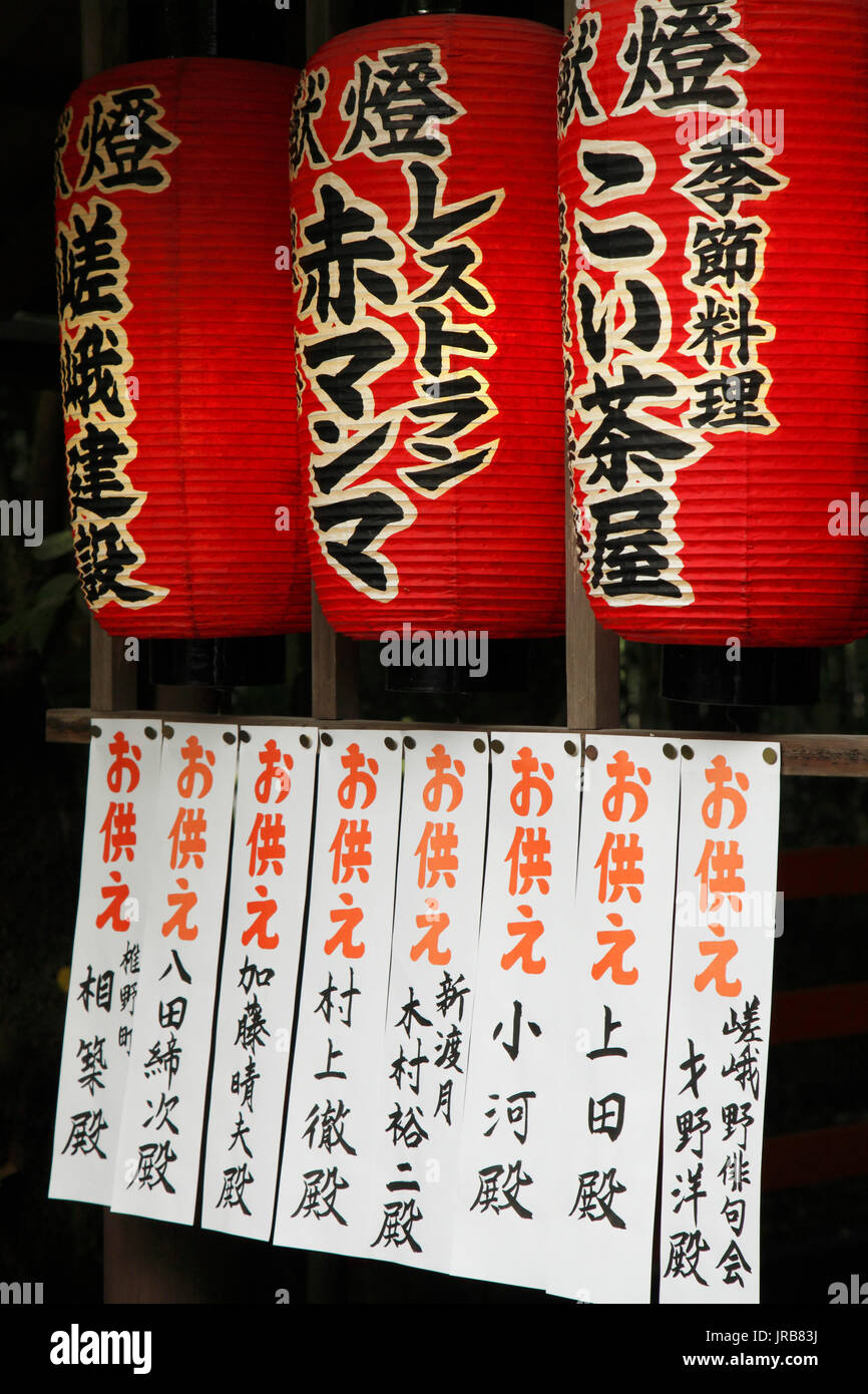 shintoism and the japanese nation essay 2014-8-11 education in japan: past and present  and shintoism did not have their own distinctive  the japanese people and strongly emphasized the virtues of.