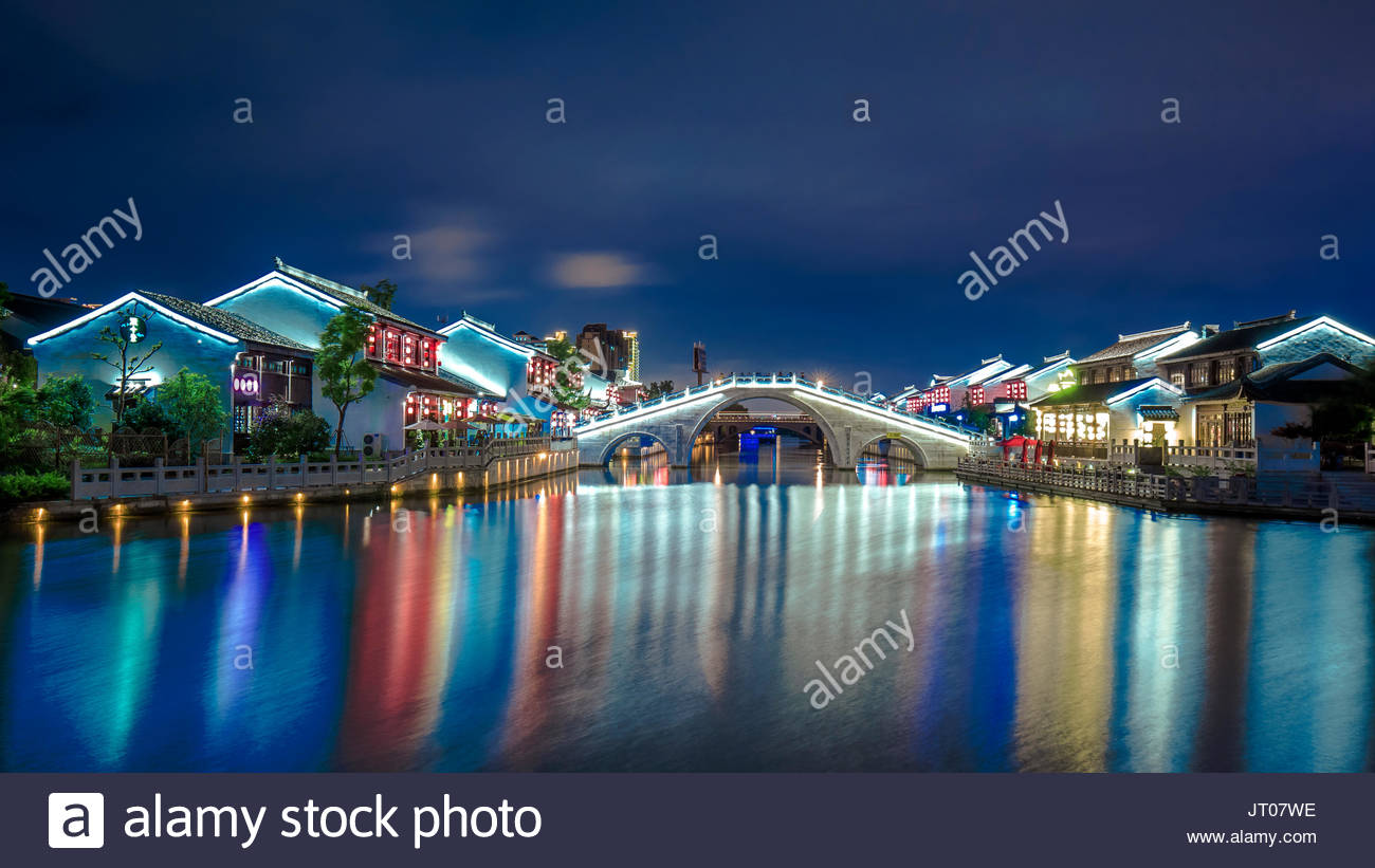 South of the lower reaches of the Yangtze River - Stock Image